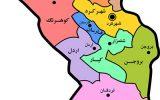 """شهر زیبای """"سامان"""" در چهارمحال وبختیاری"""