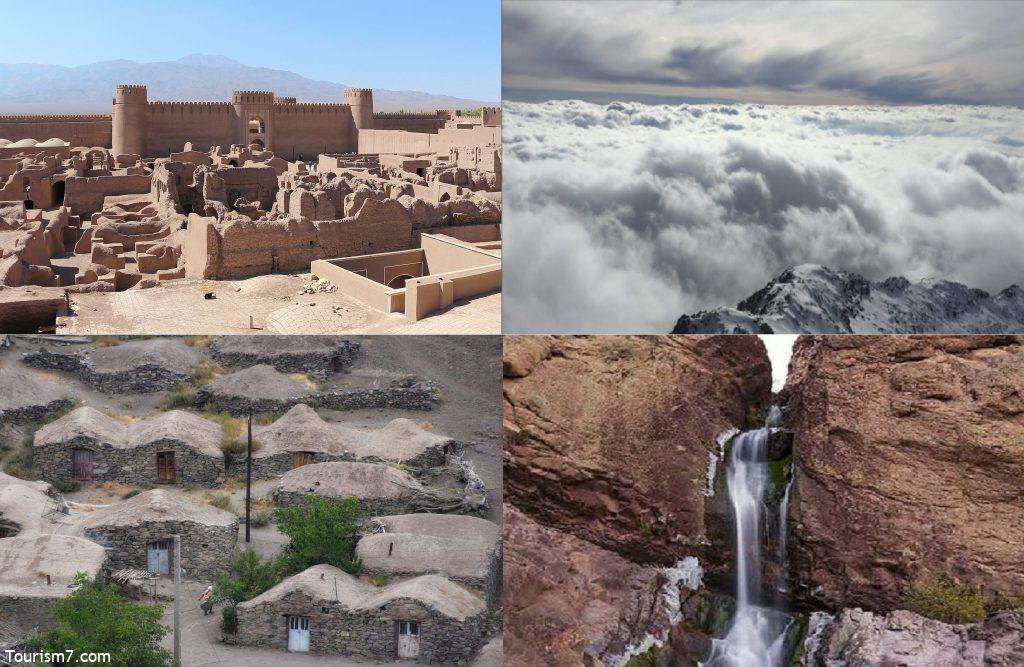 بلندترین روستای ایران در کرمان